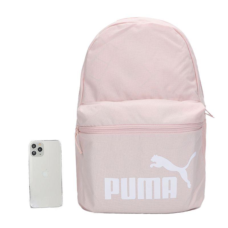 彪马PUMA 男女 2021新款运动包出行旅游初高中学生书包电脑包休闲背包 075487-58