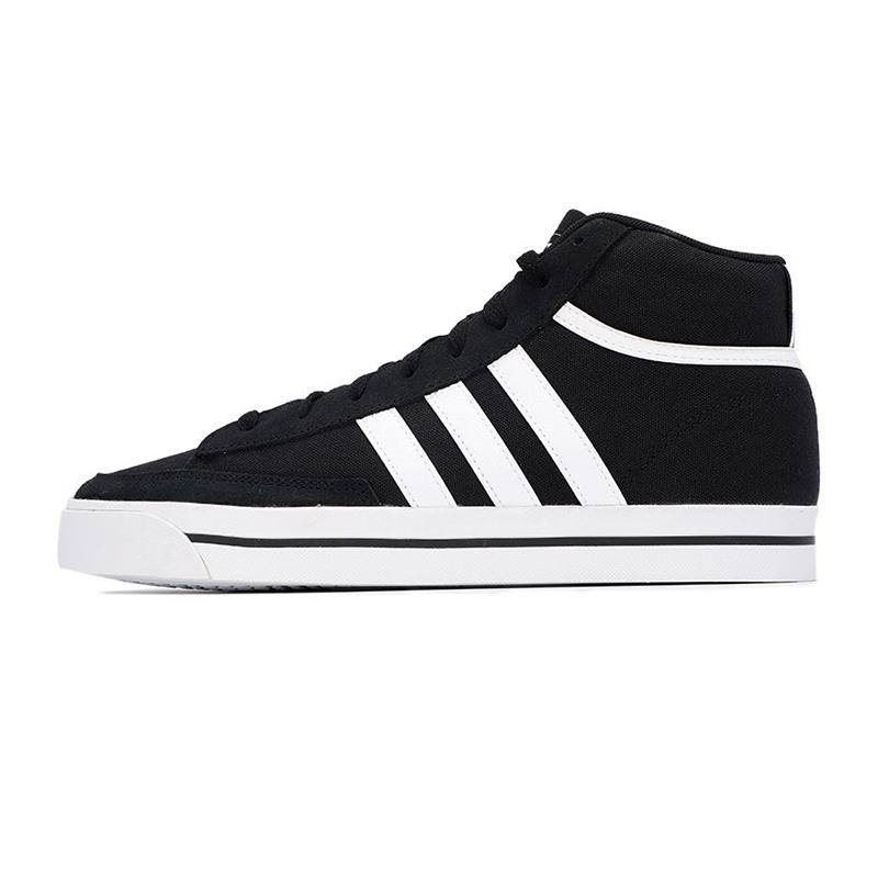 阿迪达斯ADIDAS 男子 2021新款运动鞋时尚耐磨舒适高帮休闲鞋板鞋 H02212