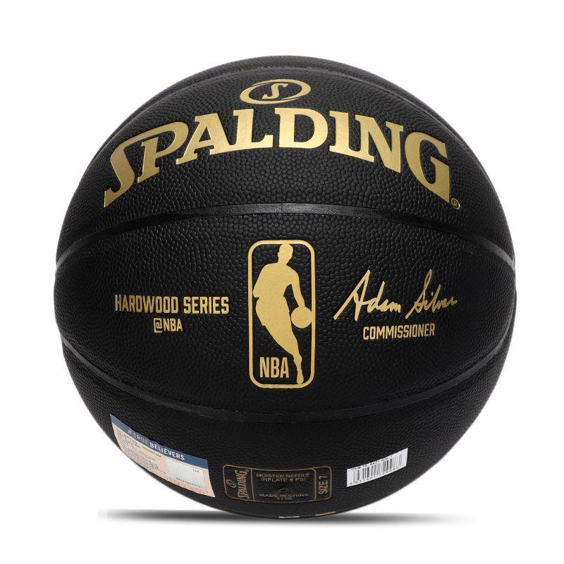 斯伯丁SPALDING 男女 2021新款布鲁克林篮网室外水泥地耐磨场上篮球成人学生7号球 76-642Y
