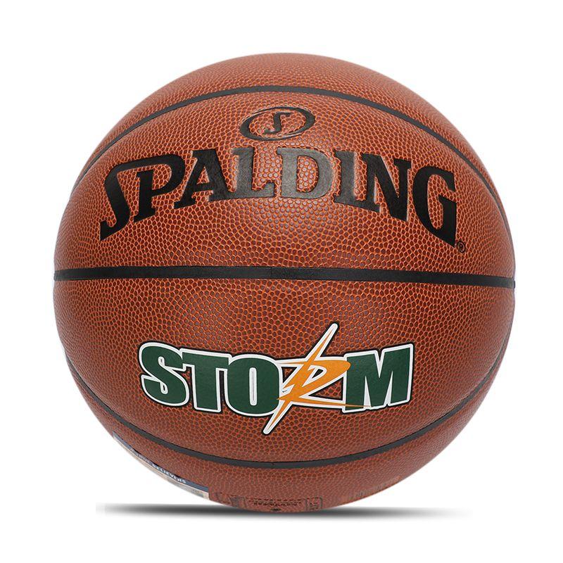 斯伯丁SPALDING 男女 经典篮球风暴街头篮球涂鸦系列升级款7号PU篮球 76-887Y