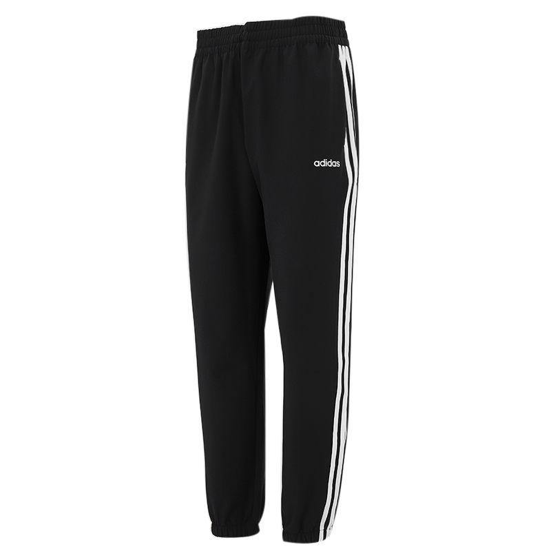 阿迪达斯生活Adidas NEO 男子 2021新款运动裤跑步训练健身舒适快干透气休闲束脚长裤 H14193