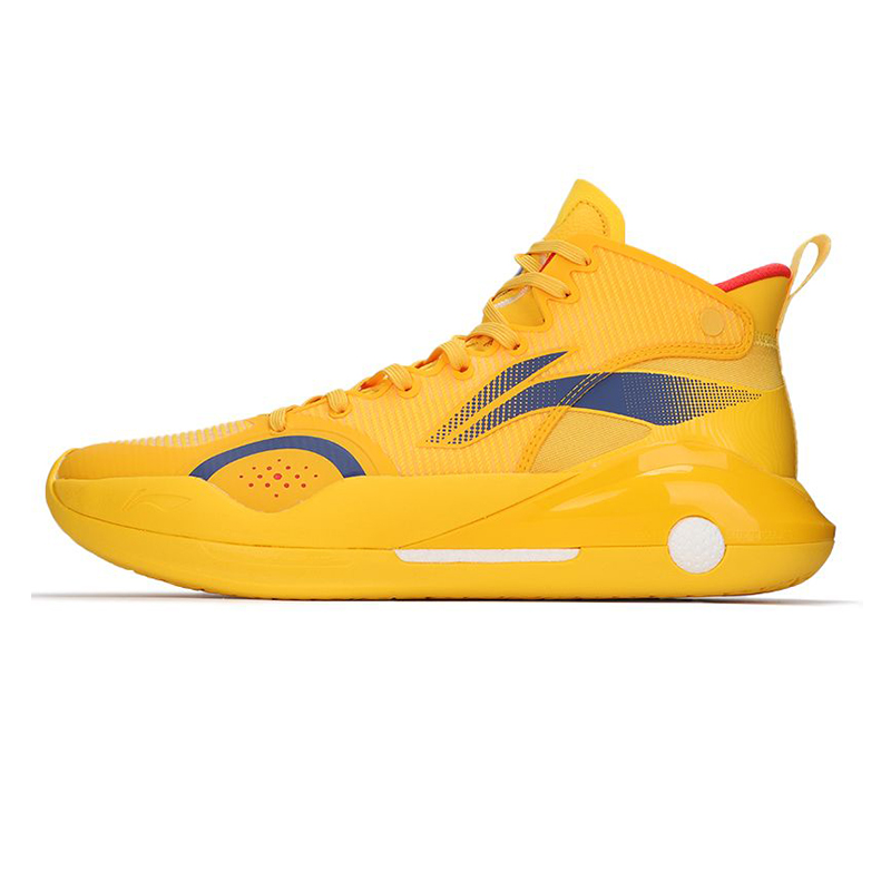李宁LI-NING 男子 2021新款驭帅15运动鞋减震回弹高帮舒适透气篮球鞋 ABAR043-7