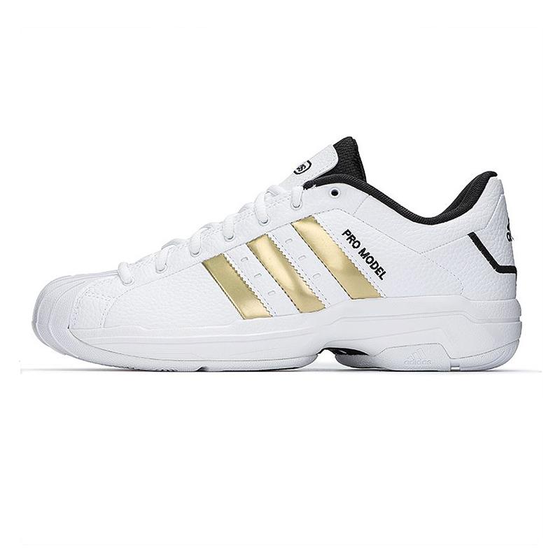 阿迪达斯ADIDAS 男子 2021新款运动鞋时尚休闲减震耐磨外场篮球鞋 H68060