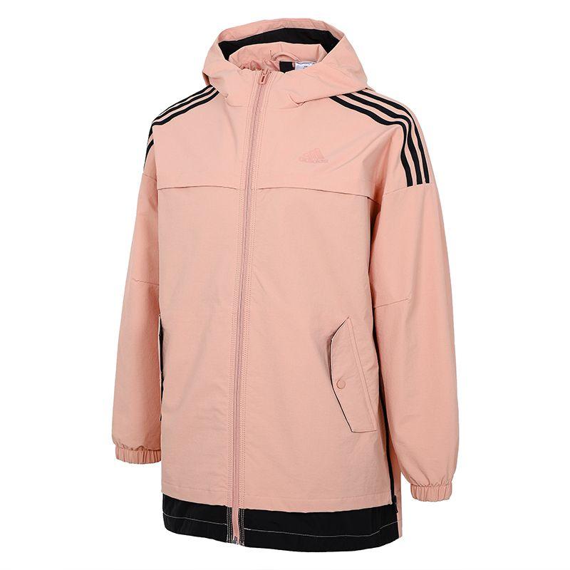 阿迪达斯Adidas  女子 2021新款运动服跑步训练外套休闲宽松透气夹克 H09692