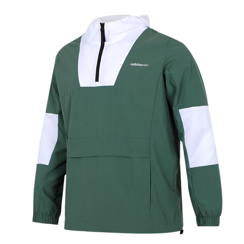 阿迪达斯生活Adidas NEO 2021新款运动服户外防风衣跑步训练休闲服夹克外套 H55264