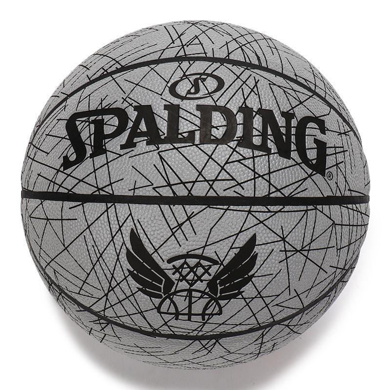 斯伯丁SPALDING 男女 2021新款室内外通用7号pu耐磨篮球 76-911Y