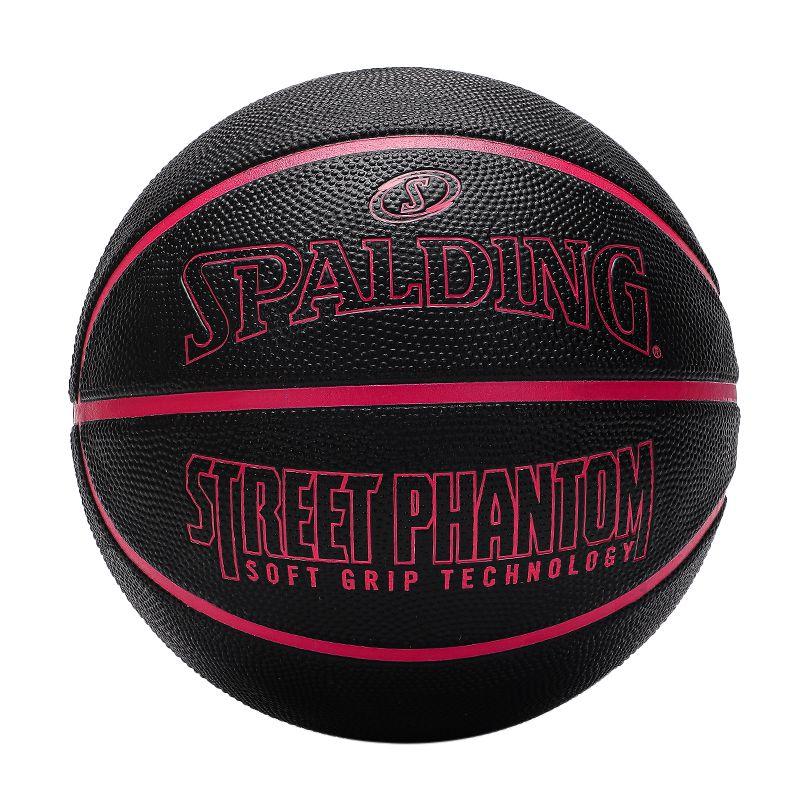 斯伯丁SPALDING 男女 2021新款时尚潮流室内外通用比赛训练7号篮球 84-385Y