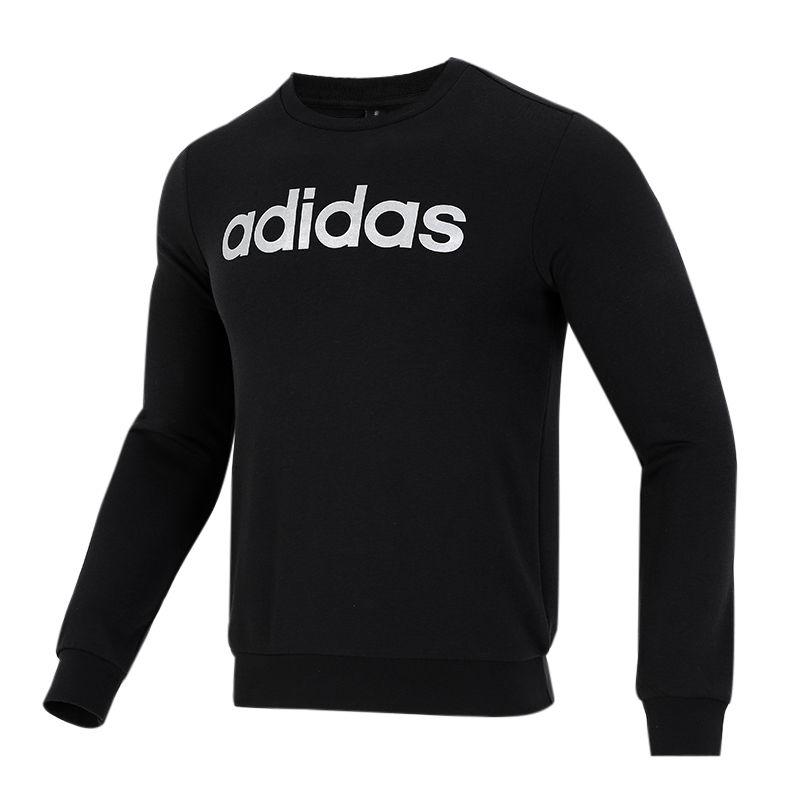 阿迪达斯生活Adidas NEO 男子 2021新款运动跑步训练健身时尚舒适休闲卫衣套头衫 H52446