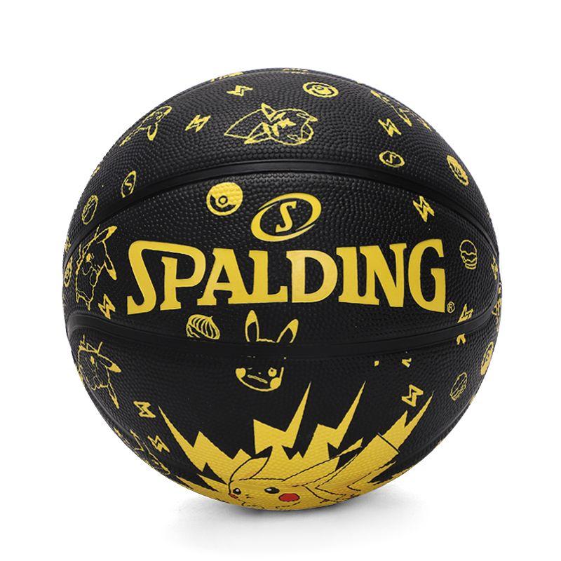 斯伯丁SPALDING 男女 2021新款皮卡丘联名款青少年系列初学锻炼室内外耐磨橡胶5号篮球 84-580Y