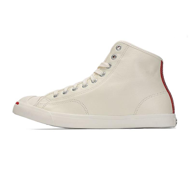 匡威CONVERSE  男女 2021新款运动时尚耐磨舒适透气休闲帆布鞋 171221