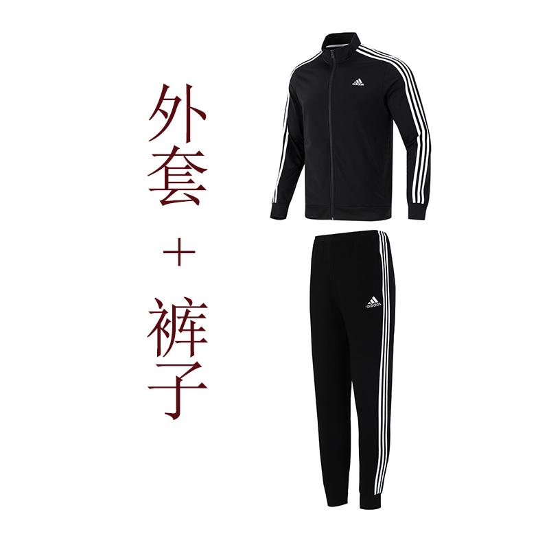 阿迪达斯ADIDAS 男子 2021新款经典三条纹针织舒适透气休闲运动套装 TZ-BS-H46099和GR2931 (上衣尺码偏小)