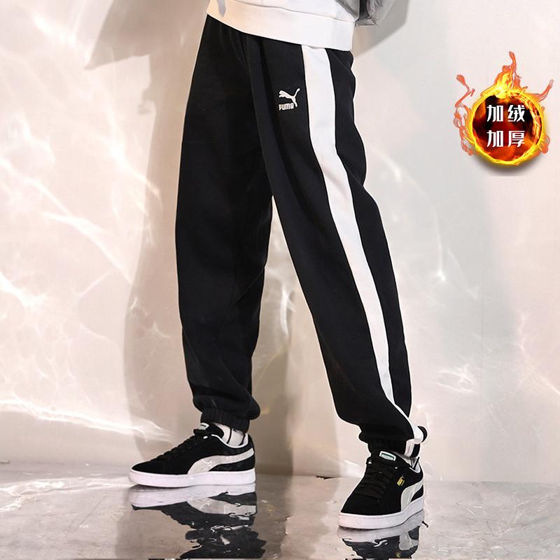 彪马PUMA 女子 新款T7运动裤舒适防寒保暖运动休闲加绒长裤  530282-01
